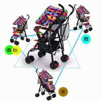 婴儿推车手推伞车简易折叠超轻便携折叠小孩儿童宝宝四轮避震