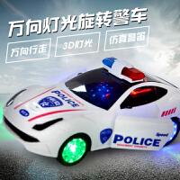儿童电动仿真白色开门警车玩具灯光男孩宝宝音乐小孩益智跑车汽车