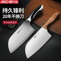 菜刀家用厨房切菜刀具超快锋利轻巧女士小不锈钢厨师切片刀