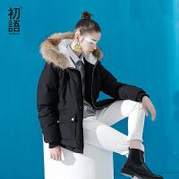 初语2017秋冬季新款 貉子毛真毛连帽毛领宽松多口袋羽绒服 女