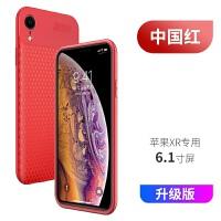 20190721234802681苹果6充电宝背夹8X无线充电器头6s电池iphone7plus手机壳XR超薄XsMa