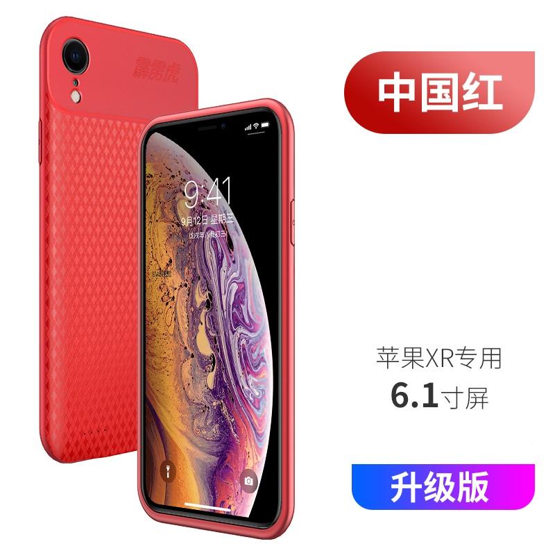 20190721234802681苹果6充电宝背夹8X无线充电器头6s电池iphone7plus手机壳XR超薄XsMax移