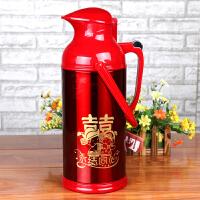 结婚用品家用保温壶瓶不锈钢水壶咖啡壶喜庆暖瓶热水瓶暖水瓶3.2L