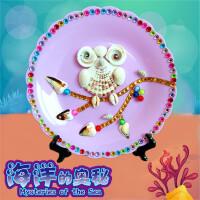 贝壳画DIY手工粘贴画制作材料包益智玩具圆盘套装