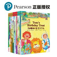 培生儿童英语分级阅读 第10-12级:全12册