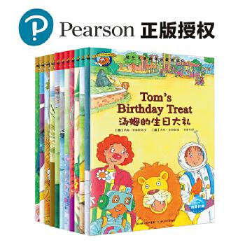 培生儿童英语分级阅读 第10-12级(12册图书 3张CD) 为12岁以上孩子打造的英语分级读物,12册图书 3张CD,全球知名英语教育专家编写,用故事点燃孩子英语学习的热情!(海豚传媒出品)