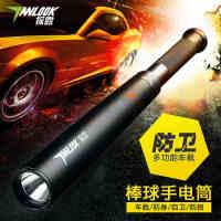 探露 棒球棒多功能强光手电筒 可充电LED灯车载便携超亮防身防爆