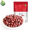 禾煜tg 赤豆 428g/袋 农家自产五谷杂粮红小豆红豆