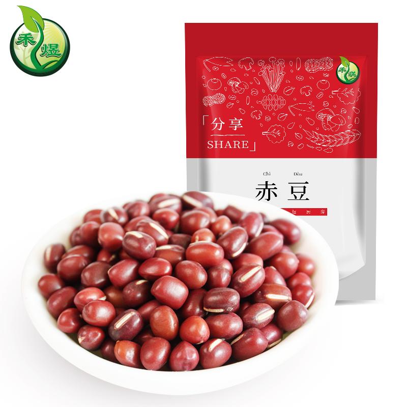禾煜tg 赤豆 428g/袋 农家自产五谷杂粮红小豆红豆年年有煜,年货礼盒就选禾煜