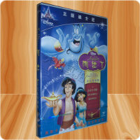 正版阿拉丁音乐特别版盒装D9DVD迪士尼经典动画片