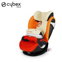 【当当自营】好孩子德国CYBEX儿童安全座椅汽车用Pallas M-fix 9个月-12岁带isofix 秋叶金