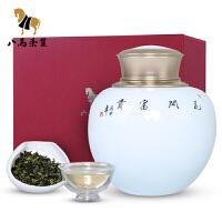 八马茶叶 铁观音清香型 安溪铁观音 新茶 瓷罐礼盒装300g