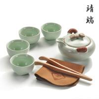 陶瓷汝窑功夫茶具整套装家用日式简约托盘快客旅行便携包一壶二杯