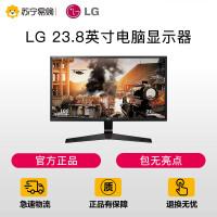 LG 24MP59G-P 23.8英寸电脑液晶1ms电竞游戏显示器IPS屏