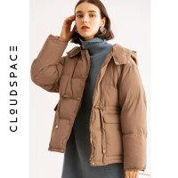 【下单领券立减120元】云上生活女装长袖气质保暖休闲棉衣冬装连帽纯色长袖外套M2059