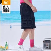 高达联名|361运动短裤男2020夏季新款薄宽松跑步健身休闲五分男裤男装