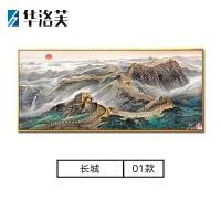 ��d�b����ι�飚�沙�l�ρb��飚��f里�L城��靠山�D山水水靠山客�d沙�l背景�b���有山�o水����G 100厘米*220厘米 ��
