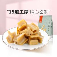 【良品铺子卤藕168gx1袋】香辣味湖北洪湖特产辣味小吃健康休闲零食
