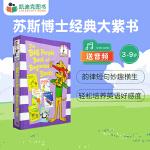 #Dr. Seuss 苏斯初学者系列The Big Purple Book of Beginner Books 大紫书