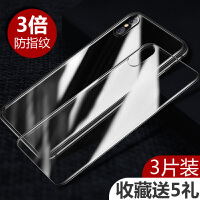 20190720125717024苹果X钢化膜前后全屏覆盖iphoneX蓝光防摔ip手机全包边背膜10面8x护眼刚化m