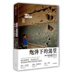 炮弹下的渴望:加沙走廊轰炸日记
