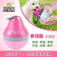 SUPER休普宠物外出便携水壶 户外喝水饮水器 折叠喂水器 狗狗猫饮水用品 水滴型喂水器