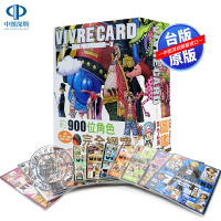现货画册 VIVRE CARD~ONE PIECE航海王图鉴~Ⅱ全集(1-11册) 海贼王 �|立出版 角色生命卡图鉴 尾