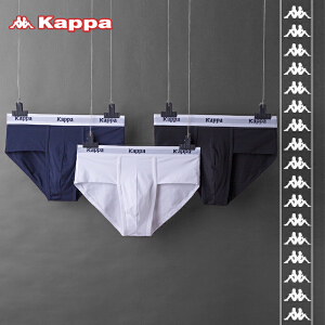 Kappa/卡帕(2条礼盒装)男士内裤纯棉礼盒装中腰舒适透气三角裤KP8K07
