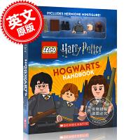 现货 乐高哈利波特霍格沃茨手册 带迷你乐高赫敏积木人仔 英文原版 LEGO Harry Potter Hogwarts