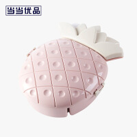 当当优品 创意菠萝造型糖果盒 家用干果盘 4格零食收纳盒 粉色