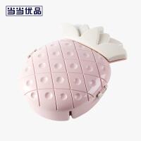 【最后24小时,每满100减50】当当优品 创意菠萝造型糖果盒 家用干果盘 4格零食收纳盒 粉色