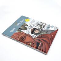 向大师致敬 彼得勃鲁盖尔 名画书漫画图像小说 图解西方欧洲艺术史艺术名家艺术史人生经历经典复古图像小说艺术入门书籍