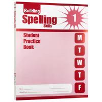 成材系列 拼写技能 一年级学生版 Building Spelling Skills Student Book Grade