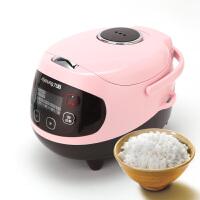【九阳专卖】  JYF-20FS01  电饭煲迷你电饭锅  婴儿粥  小容量预约