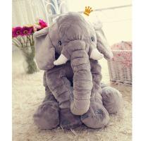 毛绒大象公仔大号婴儿安抚象陪睡创意毛绒玩具