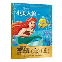 迪士尼国际金奖动画电影故事 美人鱼