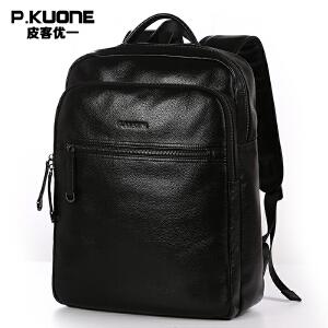 【可礼品卡支付】皮客优一P.kuone新款双肩包 男士包包真皮书包 时尚潮流旅行包牛皮休闲背包P770705