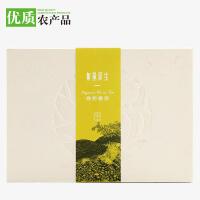 【中国优质农产品馆】无量原生 有机普洱生茶小方片 便携120g装 欧盟有机认证正宗
