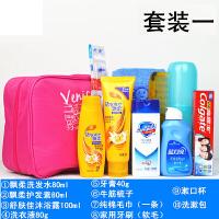 实用旅行配件旅行洗漱套装含便携洗护用品沐浴露洗发水牙膏收纳包