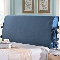 御目 床头罩 布艺简约床头罩皮床实木弧形1.5靠背防尘床头套1.8m床保护套满额减限时抢礼品卡家居用品