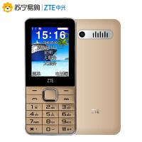 ZTE/中兴 L550老人手机移动老人机超长待机老年手机直板老年机