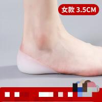 增高鞋垫隐形增高神器硅胶仿生内增高袜子体检面试抖音同款增高袜