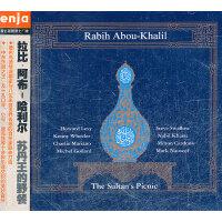拉比.阿布-哈利尔 苏丹王的野餐(CD)