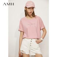 Amii极简小熊绣花T恤印花女2021夏季新款T恤
