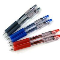 zebra斑马牌BNS1耐用圆珠笔 斑马原子笔 0.5mm 单只出售