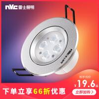 NVC 雷士照明 LED射灯天花灯 背景墙过道灯 3W/5W
