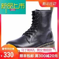 新品上市马丁靴 男 高帮英伦风中筒短靴14前系带女靴子真皮男鞋复古潮款