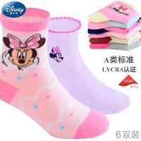 迪士尼女童袜子秋冬季3岁儿童小孩7岁精梳棉袜5岁非纯棉9岁女孩宝宝短袜
