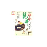 百科音像龙井茶道DVD
