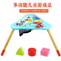 婴幼儿童三脚大号绕珠串珠积木百宝箱 木制益智早教多功能游戏桌